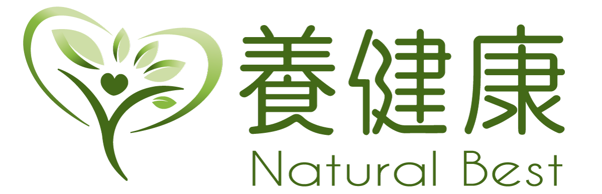 養健康 Natural Best